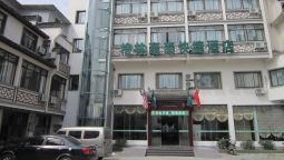 Green Tree Inn She Town Paifangqun New Bus Terminal Station Express Hotel - Huangshan