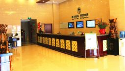 Lobby Green Tree Inn Mozitan Road Yiwu Small Commodity Market Business Hotel