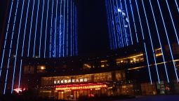 Hotel Barony Park - Anqing