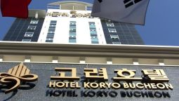 Koryo Hotel - Bucheon-si