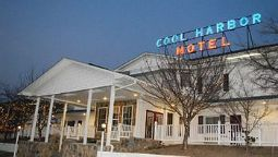 Cool Harbor Motel - Winchester (Virginia)
