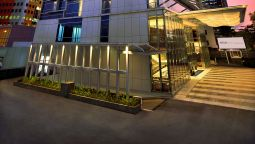 Aston Priority Simatupang Hotel & Conference Center - Jakarta
