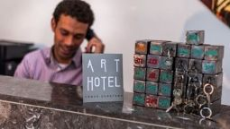 Art Hotel Downtown - Amman