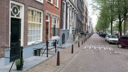 Hotel Canal Belt apartments - Jordaan area - Amsterdam