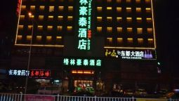 Green Tree Inn Fuyang Railway Station Business Hotel (Domestic only) - Fuyang