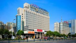 JI Hotel LianYunGang Government(Domestic Only) - Lianyungang