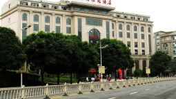 Wanyuan International Hotel - Yulin