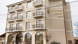 The Arlington Boutique Hotel - Craiova
