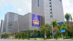 Days Hotel and Suites Liangping - Chongqing