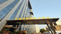 Yintian International Business Hotel - Zhuzhou