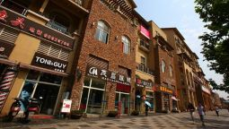 Vatica ShaPingBa District University Town Yide Rd. Hotel (Domestic only) - Chongqing