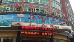Xindu Hotel Domestic Only - Zhuzhou