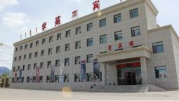 Xue Yuan Hotel - Alxa League