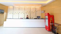 GreenTree Inn HuiShan High-speed Rail QianZhou ChongWen Road Business Hotel - Wuxi
