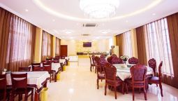 GreenTree Inn XinXiang LaoDong (S) Street ZangYing Bridge Business Hotel - Xinxiang