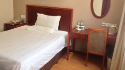 GreenTree Inn Nanjing Bridge South Road(domestic guest only) - Nanjing
