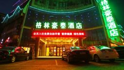 GreenTree Inn Guangcaisiqi Business - Anqing