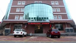 GreenTree Inn North XinXing Road - Zhangjiakou