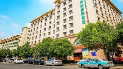 GreenTree Inn Qingdao Wuyishan Road JUSCO Shopping Mall Business Hotel - Qingdao