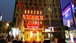 GreenTree Eastern Huashang International City Huichuan Road Hotel - Zigong