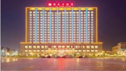 Yuyuan Hotel Chinese booking please use Chinese name - Zhangzhou