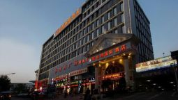 Vienna Hotel International Convention and Exhibition Centre(Chinese Only) - Wuhan