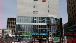 Hotel Hanting Wanzheng Square(Chinese Only) - Ordos