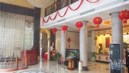 Hai Shang Wang International Hotel - Yulin