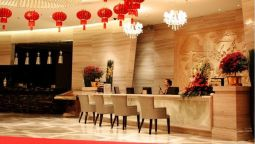 Fenglin International Hotel - Yulin