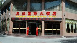 Tian Run International Hotel - Jiuquan