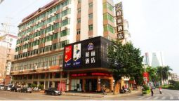 Kaiping Park Lane Hotel Dongxing Branch - Jiangmen