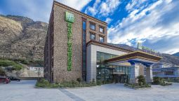 Holiday Inn Express DAOCHENG YADING - Ganzi