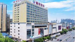 Vienna Hotel Hengyang RailwayStation(Domestic Only) - Hengyang