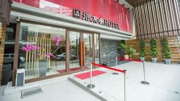 Talmud Hotel-Zhong Shan Branch - Changhua City