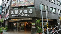 Melody Hotel - Taitung City