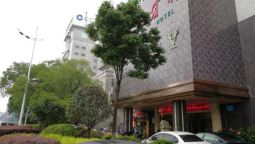 Hotel GreenTree Alliance North Zhengxiang Road(Domestic only) - Hengyang