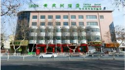 Vatica Xiazhuang Road Hexie Plaza Hotel( Domestic only) - Qingdao