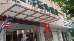 GreenTree Inn Bei'ai Road Express Hotel(Domestic only) - Shanghai
