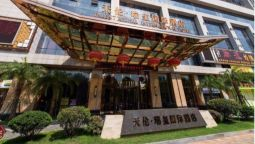 Tianlun Ruixi International Hotel - Zhuzhou