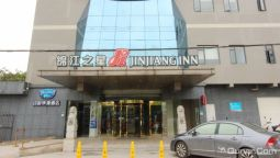 Jin Jiang Inn WuChang Train Station - Wuhan