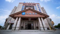 Hotel Hanting Xuancheng Guangde Development Zone(Domestic Only) - Xuancheng