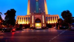 Jianghong International Hotel - Chongqing