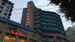 My Day Hotel - Chongqing