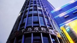 Peninsula Hotel (Xuancheng Xinglong International Plaza) - Xuancheng