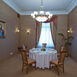Conference room National Luxury Collection Moscow (Moscow)