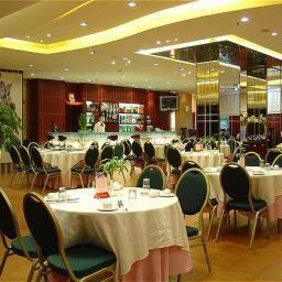 Restaurant Shanghai Gan Yuan Hotel