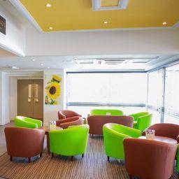Bar de l'hôtel QUALITY HOTEL LEEDS SELBY FORK