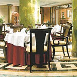 Restaurant Boyue  Hotel Original Renaissance Beijing Chaoyang