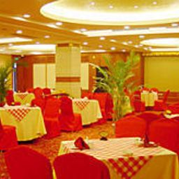 Restauracja/jadalnia Rose