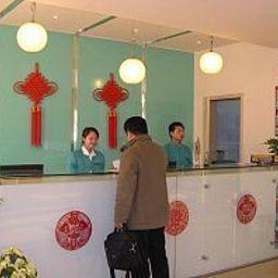 Recepción Jin Jiang Inn Hutai Road